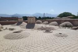 Hammam-e Khan