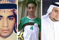 """Saudia Arabia """"to execute"""" 40 teens"""