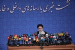 Raisi says his election as president sends message to the world