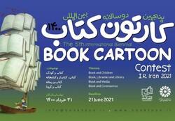 A poster for the 5th International Biennial Book Cartoon Contest.