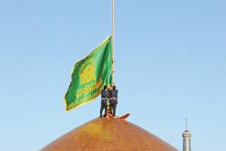 Imam Reza holy shrine's flag replaced