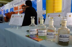 Industries to be supplied with 160 nano products