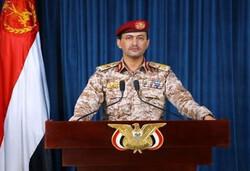 General Yahya Sare'e