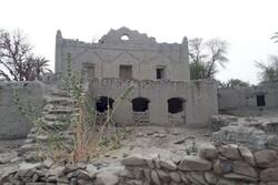 Sistan-Baluchestan province