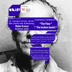 A poster for Austrian artist Walter Kratner's exhibitions in Isfahan, Iran.
