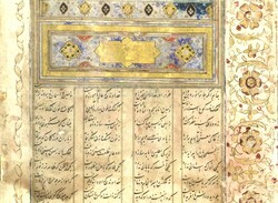 A page from the Kulliyat-i Attar, which was showcased in an exhibition for the first time at the Astan-e Qods Razavi Museum and Library in Mashhad on June 29, 2021.