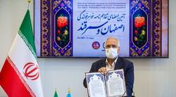 Isfahan, Samarkand become sister cities