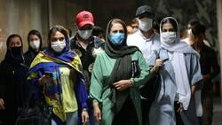 Iran facing fifth wave of coronavirus as Delta variant spreads
