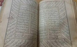 Photo: The Tohfat al-Seghar by poet Amir Khosrow Dehlavi is preserved at the National Library and Archives of Iran.