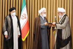 Mohseni Ejei inaugurated as new Judiciary chief