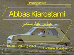 An Asian Film Archive's poster for a retrospective of Iranian filmmaker Abbas Kiarostami.
