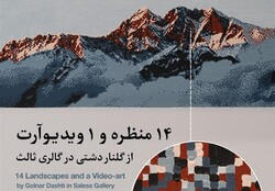 * Golar Dashti is currently showcasing her 17 landscape paintings and a video in an exhibition at Saless Gallery.