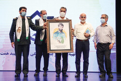 Officials commemorate abducted diplomat