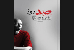 """Front cover of the Persian translation of """"One Hundred Days""""."""