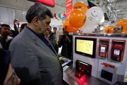 Japan, UNDP promote waste management in Tehran