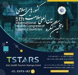 International Health Congress of Islamic Countries