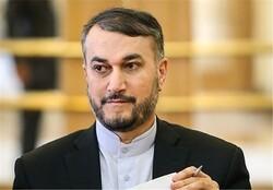 Amir Abdollahian