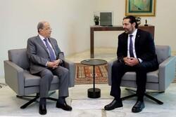 Saad al-Hariri and Michel Aoun