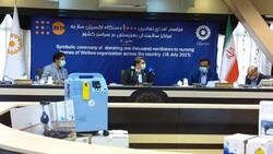 UN provides humanitarian aid to help fight COVID-19 in Iran