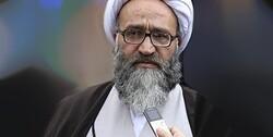 Ayatollah Haidari