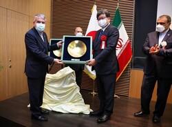 Exhibit of Iranian handicrafts, arts opens in Tokyo