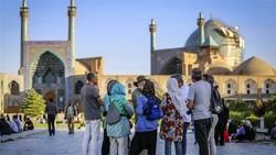 Iran's tourism