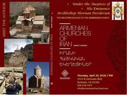 Book on Iran's Armenian churches introduced in Ejmiatsin