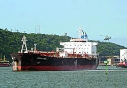 Israeli tanker