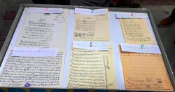 A number of Persian documents related to World War I are on display at the Astan-e Qods Razavi Museum and Library in Mashhad.