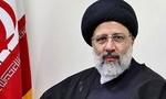 Raisi to be sworn in as Iran president on Thursday