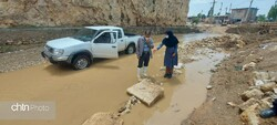 Flood reveals centuries-old inscription in Iranian village