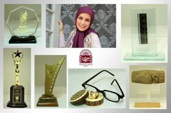A poster for the objects donated by actress Mahchehreh Khalili's family to the Film Museum of Iran.