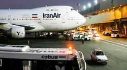 Coronavirus: Iran tightens travel restrictions to keep Delta variant at bay