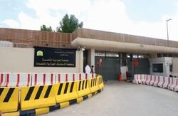 Saudi Arabia's jailing of Palestinians slammed