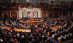 U.S. Senate committee debates arms sales to West Asia