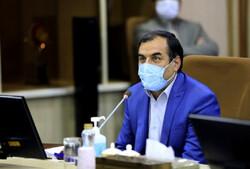 IRCS denies sending coronavirus vaccines to Venezuela