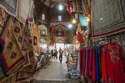 Bazaar of Isfahan