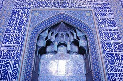 Religious tourism: 12 Iranian mosques inscribed on national heritage list