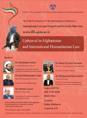 5th session of Int'l conference on Int'l Law & Armed Conflicts in West Asia