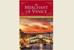 """A poster for William Shakespeare's play """"The Merchant of Venice""""."""