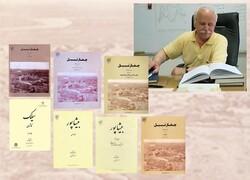 Prolific anthropologist Asghar Karimi dies at 81