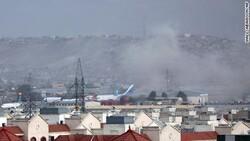 Explosion at Kabul airport
