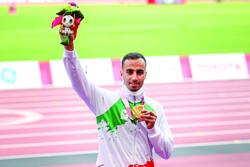 Amir Khosravani