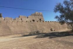 Paskuh Fortress