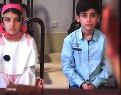 "Iranian short drama ""The Kids"" by Amir Daryani."