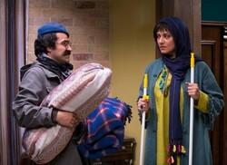 "Afshin Hashemi and Shabnam Moqaddami act in a scene from ""Goodbye Shirazi Girl""."