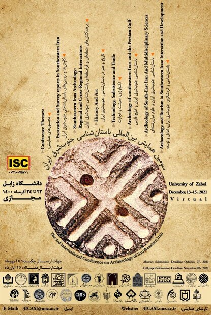 Intl. conference to explore excavations in southeastern Iran