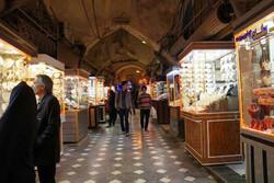 historic bazaar of Ardabil