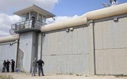 Gilboa prison