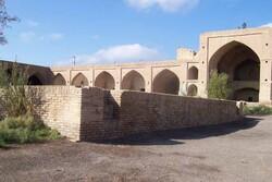 Shah-Abbasi caravanserai